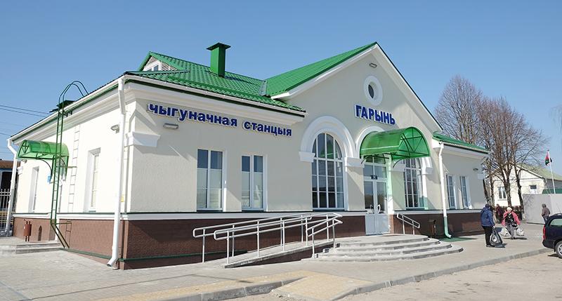 """Железнодорожный вокзал """"Горынь"""" возобновил свою деятельность в обновлённом виде"""