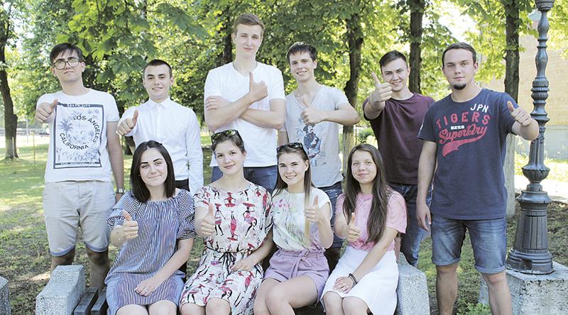 Молодёжь – потенциал  и инвестиции в будущее