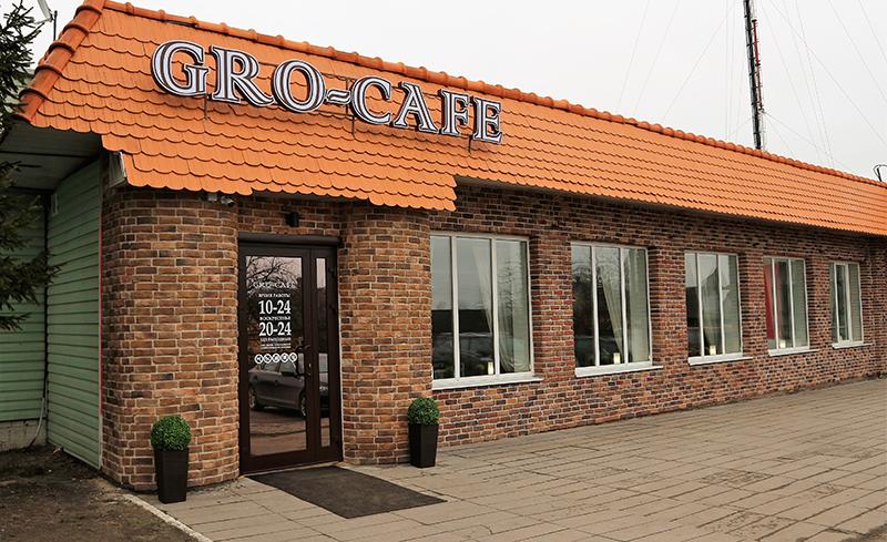 В аг. Ольшаны открылось новое кафе – «GRO-KAFE»