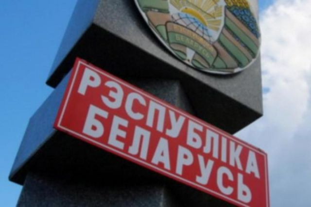 Режим пункта пропуска «Ольманы» изменился, в связи с переходом украинской стороной на летнее время