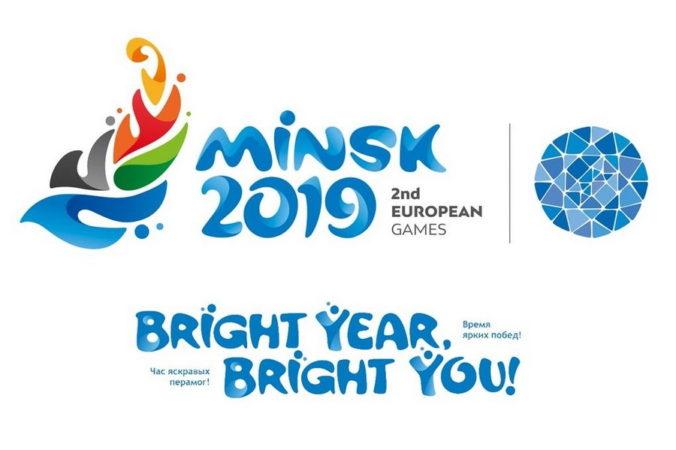 О медалях II Европейских игр узнают в Мире