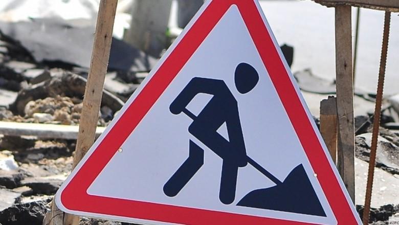 20 и 21 апреля движение по ул. Коммунистической в р. п. Речице будет закрыто
