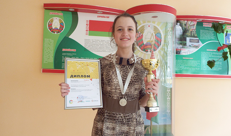Учащаяся  средней школы № 3 г. Столина Ангелина Некрашевич приняла участие в республиканском конкурсе «Энергомарафон»