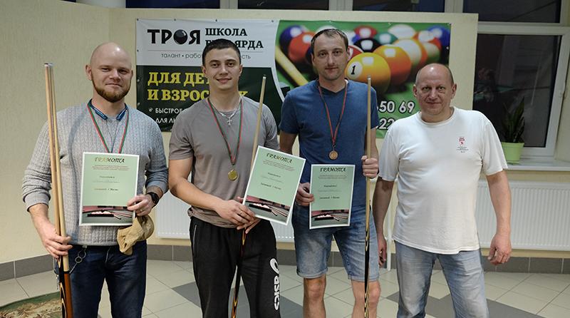На базе ФСК «Аквамарин» прошёл благотворительный турнир по бильярду