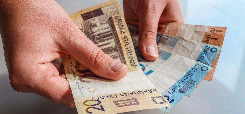 Выплата пенсии лицам, находящимся  в больницах сестринского ухода