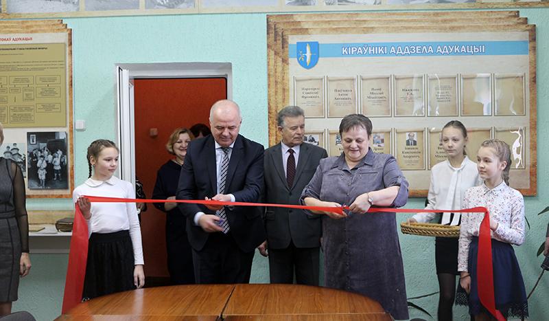 15 марта в Столине открылся музей образования