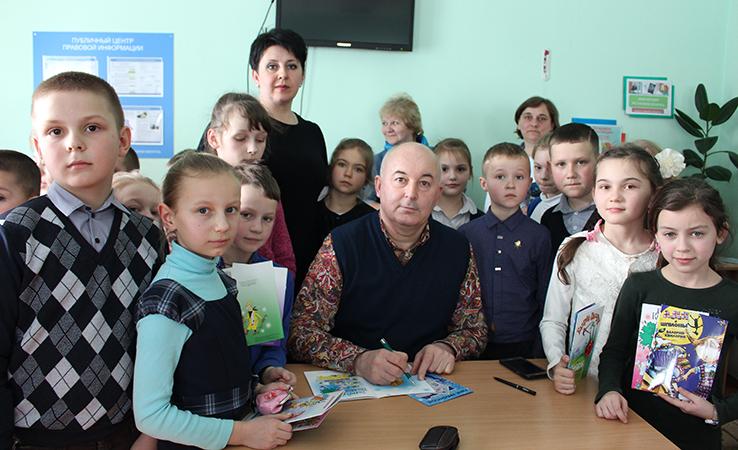 В детской библиотеке г. Столина состоялась встреча учащихся начальных классов с Валерием Квилория