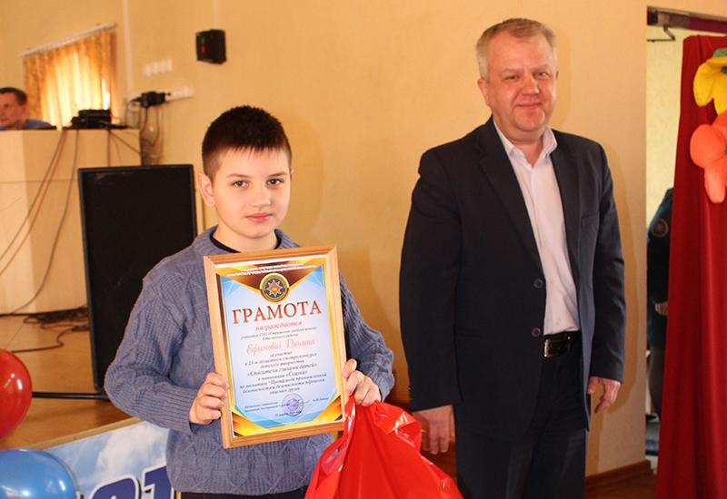 С наградами от областного  управления МЧС