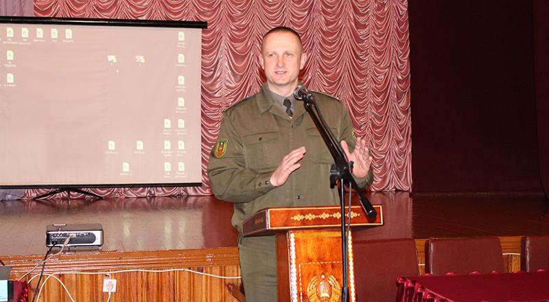 Курсанты института пограничной службы встретились с учащимися Столинского лицея