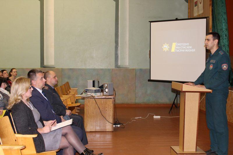 МЧС принял участие в родительском собрании в средней школе № 3 р. п. Речицы