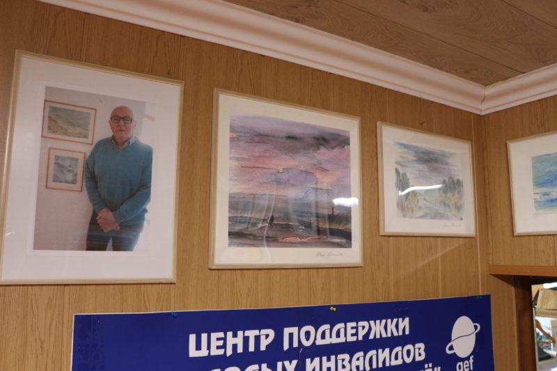 В Центре поддержки  молодых инвалидов  г. Столина работает  авторская выставка  картин Клауса Бернинка
