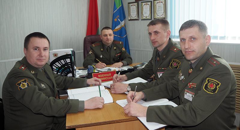 8 апреля – День местных органов военного управления  Республики Беларусь