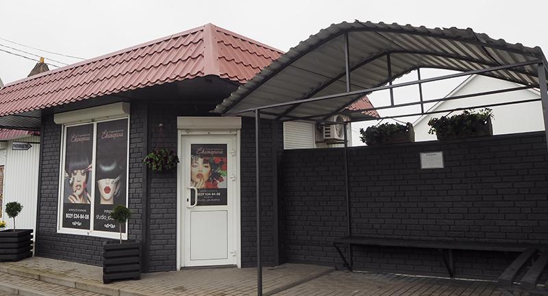 В Столине открылась студия красоты  «Екатерина»