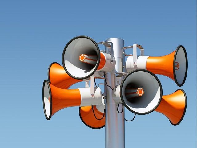 28 июня будет проводиться годовая техническая проверка автоматизированной системы централизованного оповещения