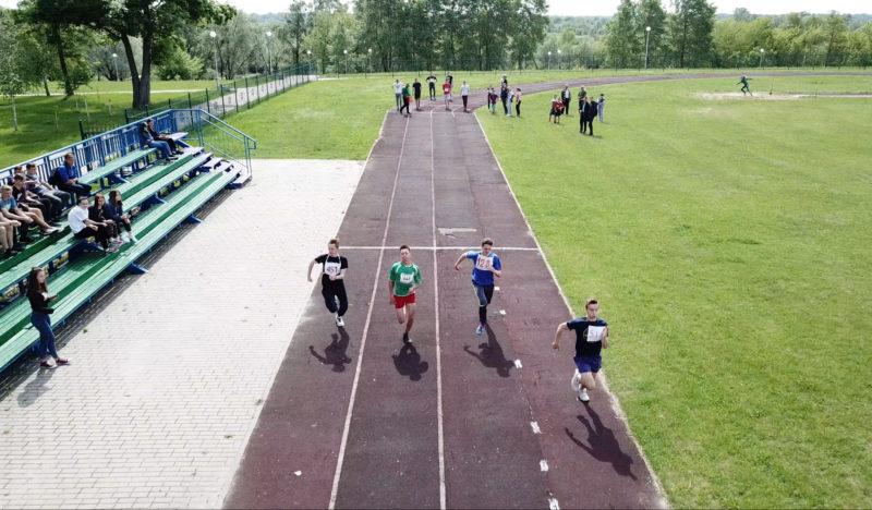 Физкультура и спорт – это жизнь