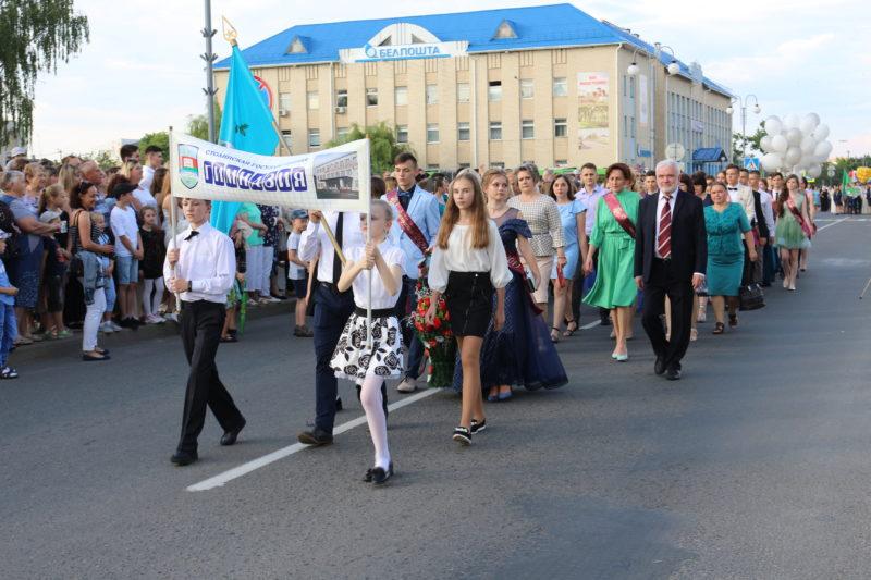 По результатам ЦТ Столинская гимназия третья в Брестской области