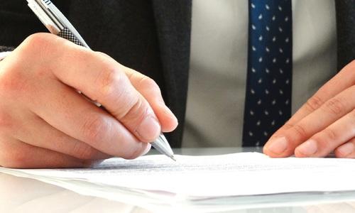 Об изменении решения Столинского районного исполнительного комитета от 1 октября 2019 г. №2055
