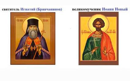 Со 2 по 9 июля в Столин прибудут мощи святителя Игнатия Брянчанинова и великомученика Иоанна Сочавского