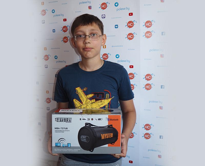 Юный житель Столина Павел Дёмов – победитель нашего фотоконкурса